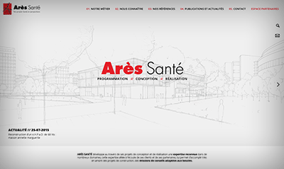 aressante-01